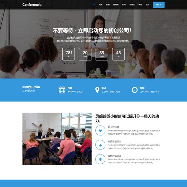 教育培训机构官网