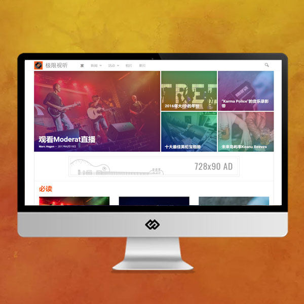 视频音乐网站
